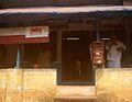Post Office, Mamba.JPG