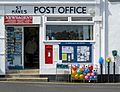 Post Office (14051997551).jpg