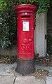 Post box at Rock Park, Rock Ferry.jpg