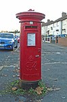 Post box on Northway, Wavertree.jpg