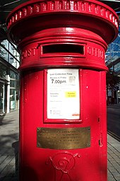 The Surviving Manchester Pillar Box From 1996 Bomb