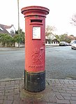 Postbox on Stonehey Drive, West Kirby.jpg