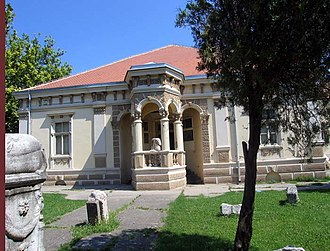 Požarevac - Image: Pozarevacki muzej