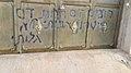 Price tag action in Yassuf village 17Dec 2018 graffiti.jpg