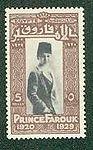 Prince Farouk stamp 1929 - 5 Millim.jpg