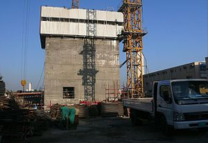 Princess Tower - Image: Princess Tower Under Construction on 9 November 2007