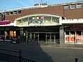 Priory Centre, Dartford - geograph.org.uk - 897155.jpg