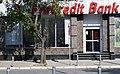Procredit Bank Kosovo Branch Office2.jpg