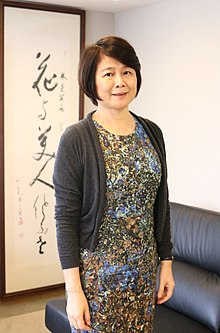 Professor Lin Mun Lee 20170320.jpg