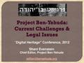 Project Ben-Yehuda - Digital Heritage 2012, Jerusalem.pdf