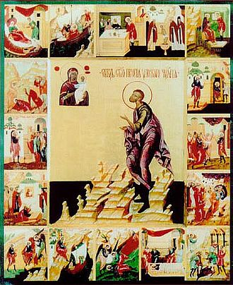Veliky Ustyug - St. Prokopy, the Ustyug icon from 1669, Velikoustyugsky Museum of History, Art, and Architecture