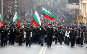 2013 Bulgarian protests against the first Borisov cabinet - Protest in Sofia, 17 February 2013