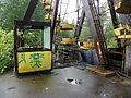 Prypyat 045.JPG