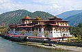 Punakha Zhong, Punakha, Bhutan - panoramio.jpg