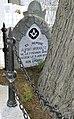Punta Arenas, cementerio 14.jpg