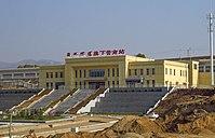 Qixiayingnan Railway Station (20171007150757).jpg