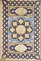 Qur'an - Google Art Project (ewFmGGBJhukdJQ).jpg