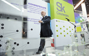 Viktor Vekselberg - Giving a presentation at the Skolkovo Institute of Science and Technology