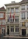 foto van Sint Joris/de Draak