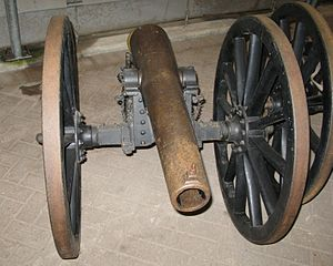 RML 7 pounder Mountain Gun - Image: RML 7 pounder steel fort nelson