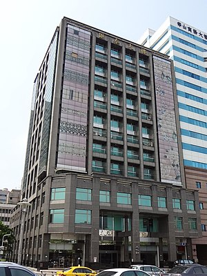 ROC Ministry of Culture in Hui-tai Building 20130902.jpg