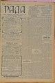 Rada 1908 078.pdf