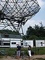 Radiotelescoop Dwingeloo 03.jpg