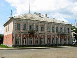 Rahačoŭ, kamianica (3.07.2009).jpg