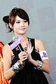 Rainie Yang 2009.jpg