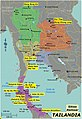 Ramsar Tailandia.jpg