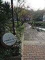 Raoul Wallenberg garden in Petah Tikva.jpg