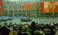 Red Square 1977-11-07-14.jpg