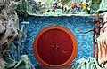 Red circular Chinese portal, Haw Par Villa (14793867665).jpg