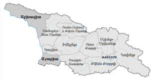 Regions of Georgia (hy).png