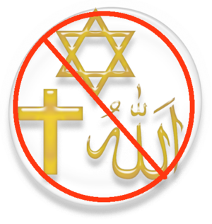English: Symbol of the three Abrahamic religions.