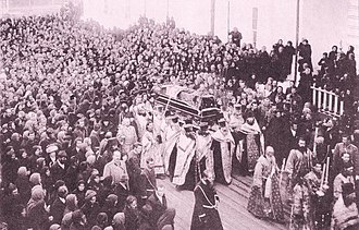 Simeon of Verkhoturye - Cross procession with the relics of St. Simeon, 27 May 1914
