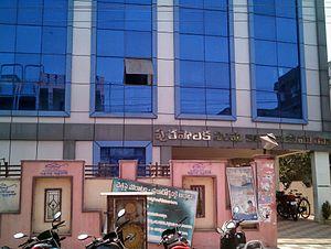 Repalle Municipality - Repalle Municipality building entrance