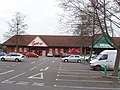Retail Park at Cowley - geograph.org.uk - 325462.jpg