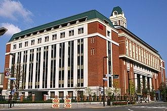 Ritsumeikan University - Nakagawa Kaikan building on the Suzaku Campus