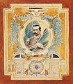 Rodolfo Amoedo - Estudo Decorativo com Retrato do Marechal Floriano.jpg