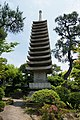 Rokusanen Wakayama Japan15s3.jpg
