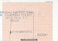 Roman Inscription from Roma, Italy (CIL VI 01036).jpeg