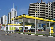 A Rosneft petrol station. Russia is the world's leading natural gas exporter and the second leading oil exporter.