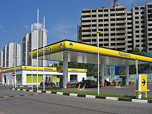 English: Rosneft petrol station, Moscow