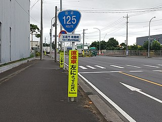 Japan National Route 125