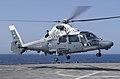 Royal Saudi Navy AS565 Panther.jpg