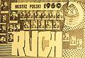 Ruch Chorzów 1960.JPG