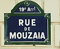 Rue de Mouzaïa, Paris 19.jpg