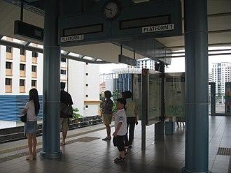 Sengkang LRT line - Image: Rumbia LRT