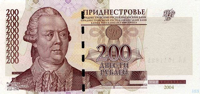 Румянцев на приднестровских деньгах.
